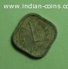 1 Paisa rare coin of year 1966