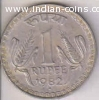 1 rupee coin - 39 year old