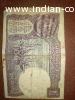 1 Rupees 786 seriol No