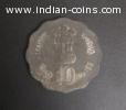 10 Paise Coin (Rural Women's Advancement)