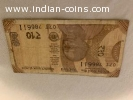10 Rupee note serial number starting with 786