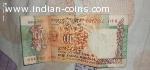 10 rupee note