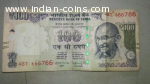 100 rs, note
