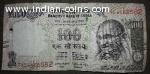 100 rupee star note