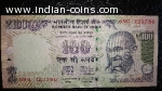 100 rupees note  holy no. ***786