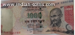 1000 old currency note with 786 series