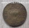 1970 - 20 Paisa Coin