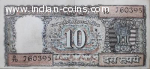 1985 Rs.10 Note