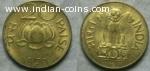 20 paisa lotus coin