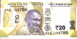 20 Rs Note 786