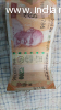 2017-786 Note of 200 rs
