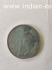 25 paise old coin
