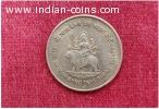 5 Rs. Mata Vaishno Devi Coin