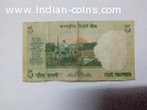 5 Rs. Notes 5 Lakhs/piece