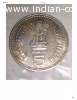 5 Rupee Coin 1989 Jawahar Lal Nehru's 100 birthday