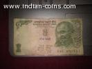 5 Rupee Tractor Note