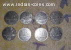 50 paise old coins