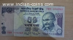 50 rupee note for sale
