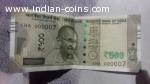 500 rupee new note 000007 Fancy serial number
