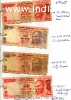 786 indian currency notes