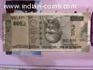 786 New rupees 500/-