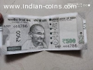786 number indian 500rs note