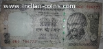 786 NUMBER INDIAN NOTE