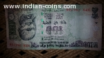 786786 number Rs.100 note