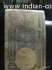 Aaluwaliya one rupees
