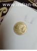 Antique 25 paisa Indian coin