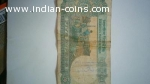 Antique five rupees rare collection