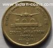 CIVIL AVIATION INDIA 1911-2011 coin