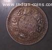 Coin 1945