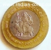 Coin rs 10