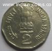 DESHBANDHU CHITTARANJAN DAS 1870-1925 coin