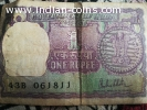 Government of India rare one rupee note