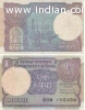 indian old 1 rupee note