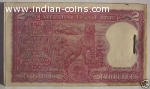 indian old 2 rupee currency note