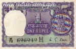 Indian one rupee note