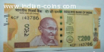 Indian Rs 200 ( Note Number 143786 )