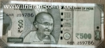 Indian Rs 500 note with 786 ending number