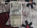 LUCKEY NUMBER 786 INDIAN RUPEE NOTE
