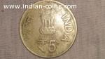 Maa Vaishno Devi Coin