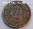 Mata Vaishno Devi Rs. 5 Coin
