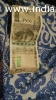 New 500rs 786 note