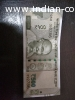 Note of 500 Rs. With no of xxx786
