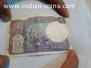 Old 1 Rupee note Very good condition