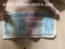 Old ₹100 note
