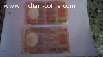 old 2 Rs indian note