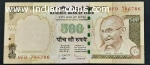 Old 500 Rupee Note 786786